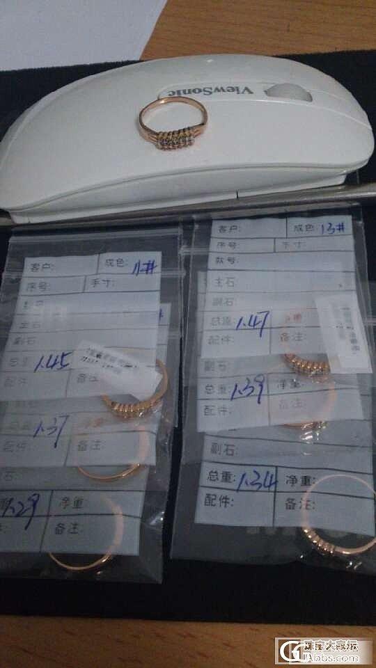 【18K彩金戒指】 大厂订单剩余部分现货(附证书)_金
