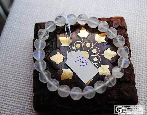 性价比很高 月光石手串 蓝光 7-10mm 玻璃体_宝石