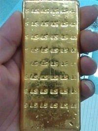 金条板料最纯的就是  鹰牌了_金