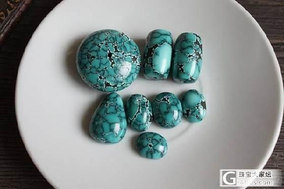 天然竹山 原矿 绿松石 无任何优化 DIY配件 戒面 吊坠 桶珠 共8款_宝石