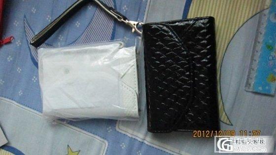 已转出,谢谢关注:黑白苹果手机包