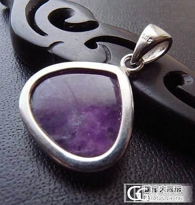 转小舒手排手链吊坠单珠~(MM们有好的东西也可以交换哈)_珠宝