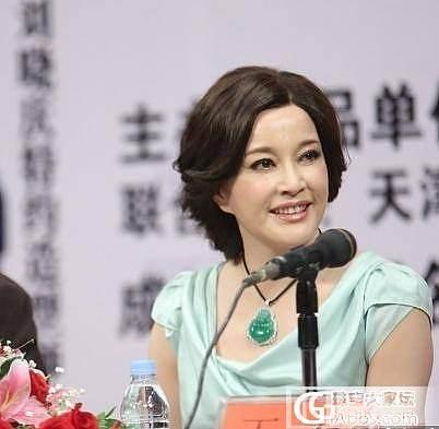 再发刘晓庆的高档翡翠挂件_翡翠