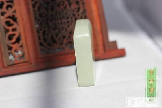 新疆和田玉青白玉----翠色平安牌_传统玉石