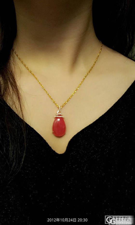 母女款红纹石吊坠做好了,喜欢的不得了啊!_蛋面红纹石