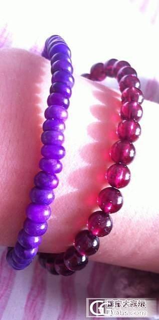 晒晒我新入的宝贝~紫牙乌、皇家紫、和极品小灯泡_舒俱来拉长石手链石榴石
