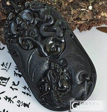 墨翠飞龙在天_翡翠