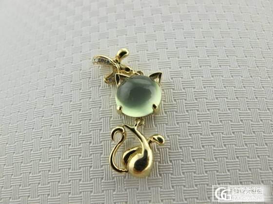 武汉伊戴永恒珠宝 上新几款小动物主题的吊坠_宝石