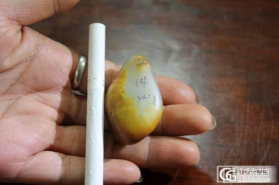 【玉友园】10月29日新上产品(2个)_传统玉石