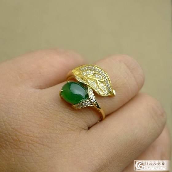 【小潘翡翠】现货18K黄金伴镶天然钻石绿蛋面翡翠戒指_翡翠