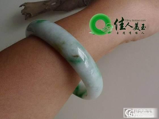 【佳人美玉】2条绿手镯_翡翠