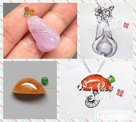 碧玉缘原创9.6 紫色玉兰花和可爱彩色蘑菇吊坠_翡翠