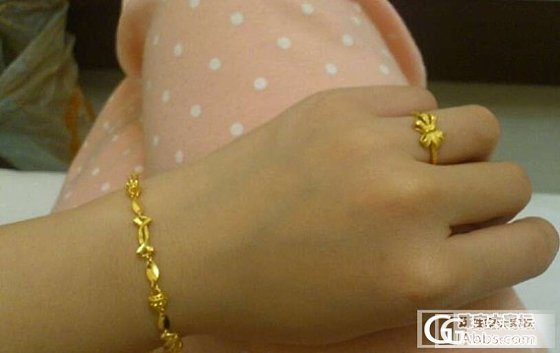 12月7号去香港买的3小件~~金价便宜啊,可惜包里没钱,魔鬼照- -_手链戒指金