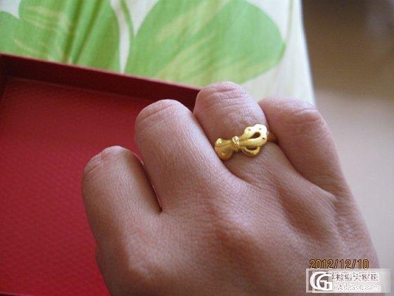 等待许久的蝴蝶结戒指-----跟风买的爱迪尔珠宝_戒指金