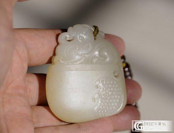 Z03和田玉 一级白 籽料 府上有龙 73g_传统玉石