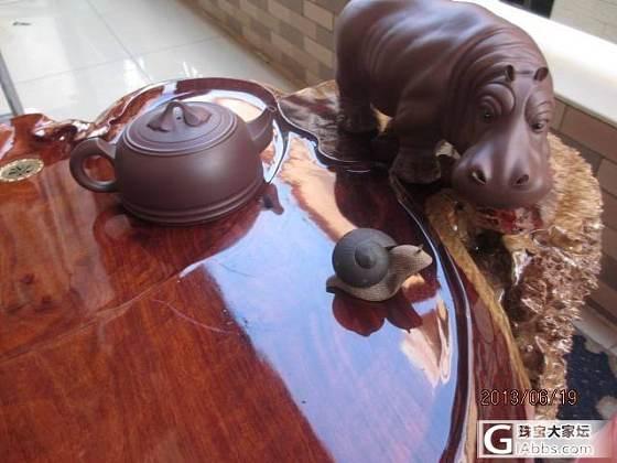 闪块酷酷茶板,,超喜欢_文玩