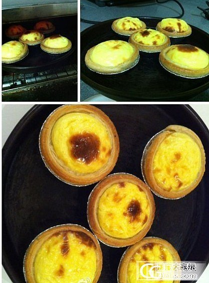 今天的早餐,新鲜出炉的蛋挞_美食
