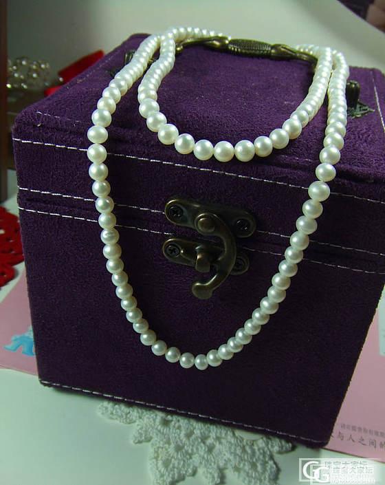 5-6mm天然淡水养殖珍珠项链毛衣链长款近正圆AA级 超值特价_有机宝石