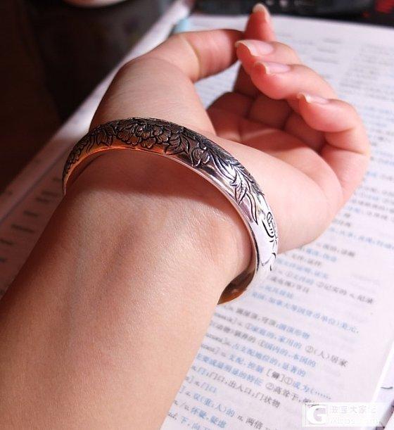 国色天香-----终于等到属于我的牡丹镯子了_手镯银