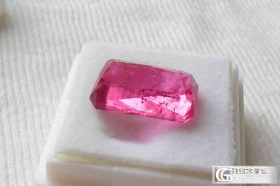 【彩石记】Rubellite桃红色长条碧玺戒面7.6ct_宝石