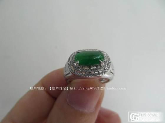 多相配一对戒指!好像情投意合的小情人呵呵................._珠宝