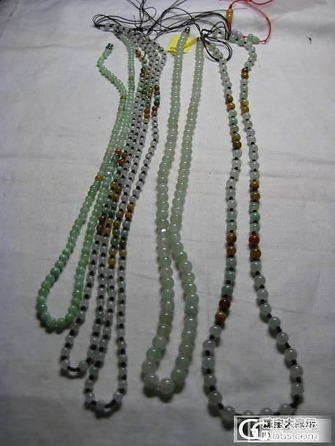 刚买的小珠子项链_翡翠