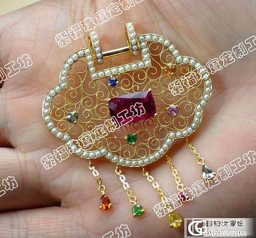 紫福珠宝 带来一把非常惊艳的花丝锁_镶嵌珠宝