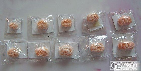 台湾天然颜色天然粉珊瑚牡丹花_有机宝石