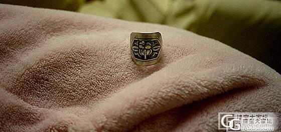 牡丹戒指拔不动,拔了棵小花戒指_戒指银