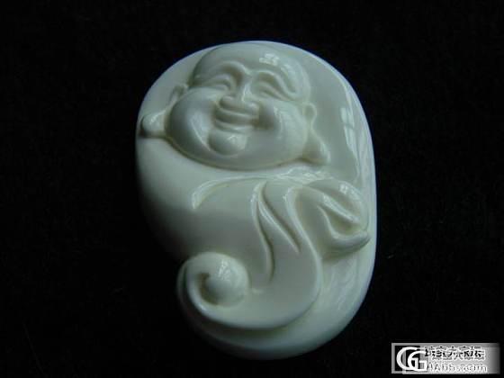 每天好心情,带个笑佛在身边没事就像他一样乐呵呵_珠宝
