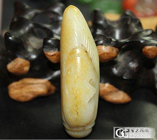 和田玉撒黄皮籽料挂件_传统玉石