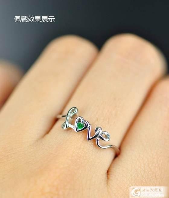 【开团 特价,Love送给你】Love 女戒 K金 沙弗莱石 简单小巧款_宝石