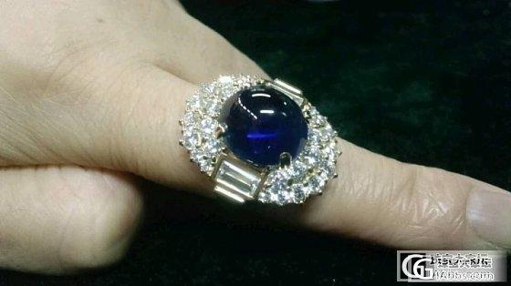 12.7卡克什米尔皇家蓝,请各位看看估个价!呵呵!!_蓝宝石
