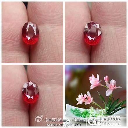 春风化雨暖透我的心  2.52ct 天然无烧 红宝石 GRS vivid red_莫桑石宝石