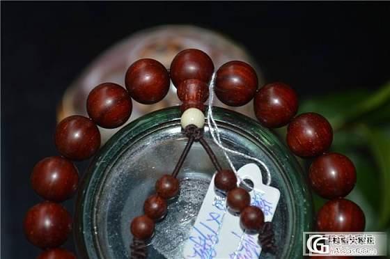 印度小叶紫檀、带金星同料顺纹、女士款1.0cm*19颗手串_文玩