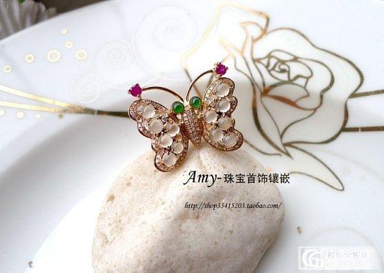 小蛋面群镶蝴蝶戒指吊坠两用款。_镶嵌珠宝