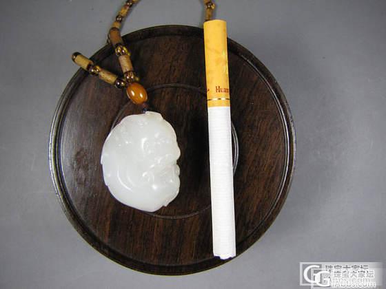 【奇玉缘】和田玉白玉 32克辟邪瑞兽_传统玉石