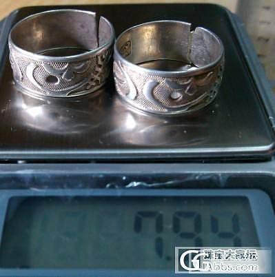 老银戒指和双尖通走-明价_银