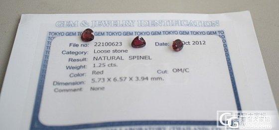 烂尖晶石要了个最便宜的国外证书,还要100块钱_尖晶石刻面宝石