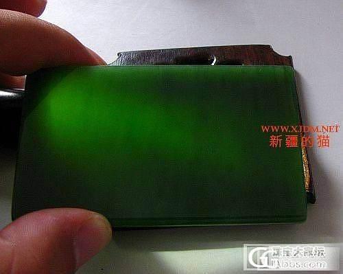 【新疆的猫】125.6克,浓艳的俄料碧玉平安牌,3620元_传统玉石