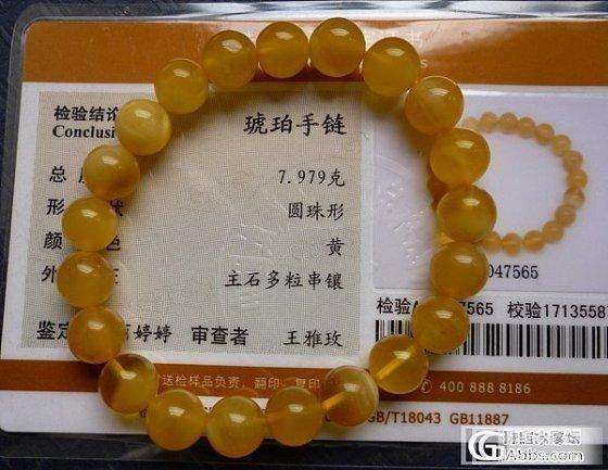 【爬爬客服发】【已售】金绞蜜8.5MM琥珀手链,19送2颗备用共21颗!_翡翠