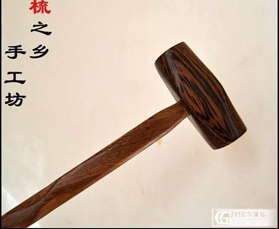 鸡翅木健身锤 按摩小锤子18元 可与店内18元包邮的痒痒挠一起打包哦_文玩