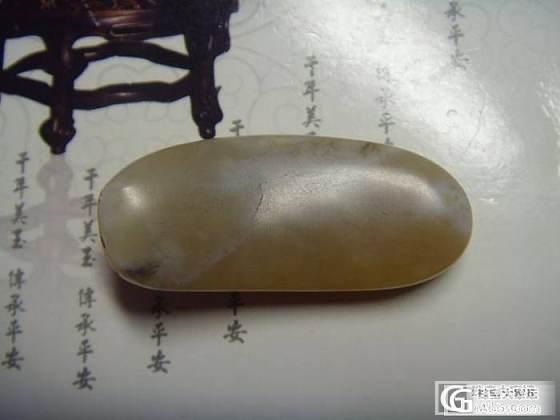 虎面手牌_传统玉石