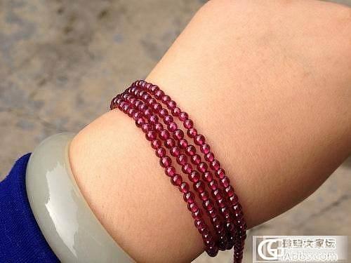 3MM紫牙乌项链_宝石