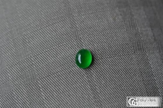 小朱2013年6月缅甸之行带回来的绿蛋面_翡翠珠宝