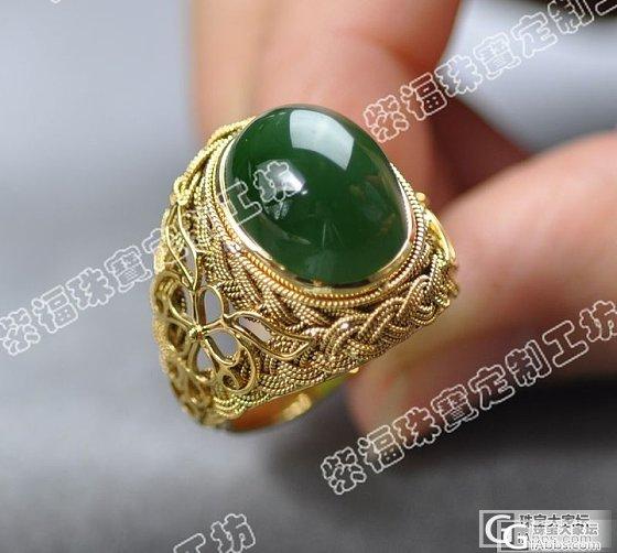 紫福珠宝  18K黄金花丝镶嵌碧玉戒指 男士戒指哦够气场的来吧_镶嵌珠宝