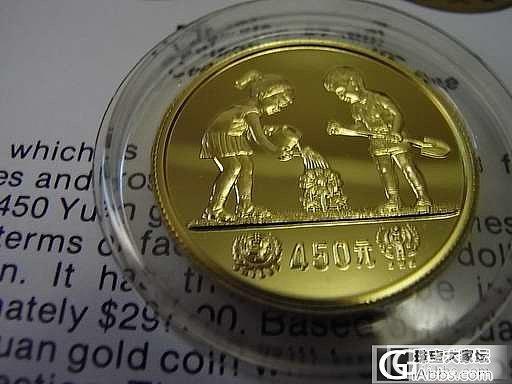 再秀一枚可爱的金币_纪念币金