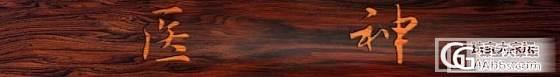 【医神】6.20淡绿胖圆条PY54405【53.2*12.2*12.1mm】(已结缘)_医神