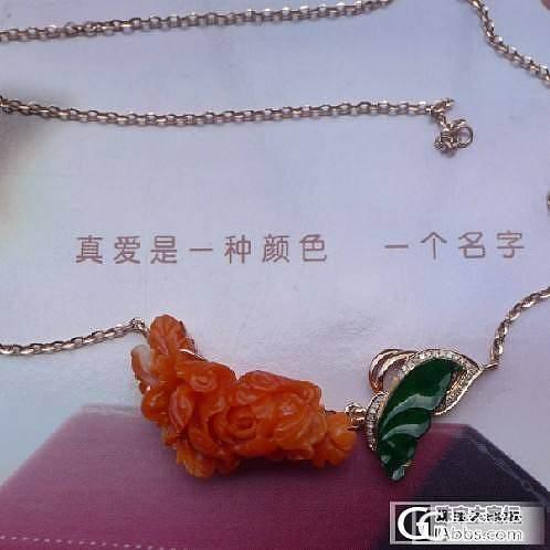 18K金镶嵌珊瑚伴翡翠吊坠_镶嵌珠宝