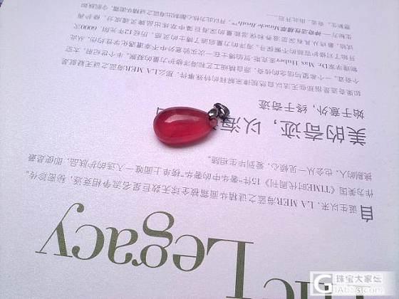 三年前买的红纹石_宝石刻面宝石